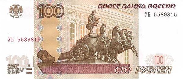 250 гривен в рублях сколько [PUNIQRANDLINE-(au-dating-names.txt) 24